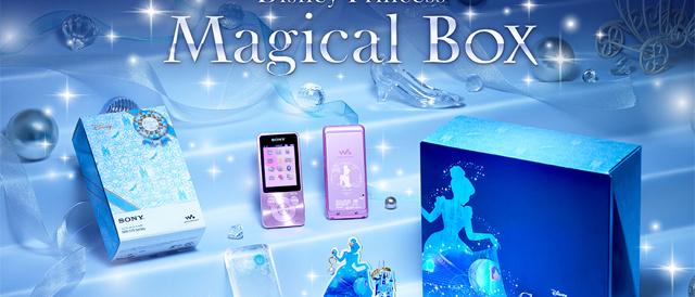 ウォークマンSシリーズ「Disney Princess Magical BOX」をソニーストアで数量限定販売。