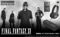 『ファイナルファンタジーXV』 × ウォークマン® & ヘッドホン&アクティブスピーカー コラボレーションモデル、ソニーストア期間限定販売。