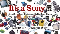「It's a Sony展」2月のソニーアイテムラバーストラップ vol.4は、プレステ・PSコントローラー・AIBO・βビデオカセット・スカイセンサー!キミはどこまで知ってるかい(・∀・)?