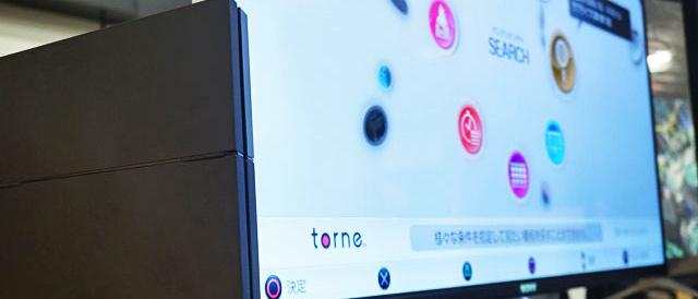 nasneだけじゃない、BDレコーダーも超爆速サクサクで使えるPlayStation4テレビアプリ 「torne」の『レコxトルネ』が最高すぎる。