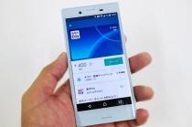 「Android Pay」が国内でも利用可能になったので試してみよう。「楽天Edy」を初期登録したらEdy400円分もらえるのはオイシイかも。