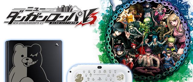 「PlayStation®4 / PlayStation®Vita ×ニューダンガンロンパV3 Limited Edition」を、2017年1月12日(木)にソニーストアで限定販売。