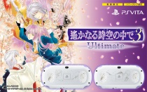 「PlayStation®Vita 遙かなる時空の中で3 Ultimate Limited Edition」を、2017年2月23日(木)にソニーストアで限定販売。