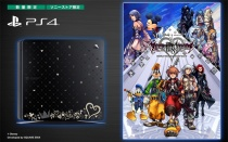 「PlayStation®4 KINGDOM HEARTS 15th ANNIVERSARY Edition」を、2017年1月12日(木)にソニーストアで限定販売。PS4限定トップカバー単品でも販売。