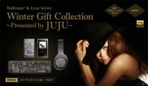 JUJU × ウォークマン® & ヘッドホン&アクティブスピーカー コラボレーションモデル、ソニーストア期間限定販売。