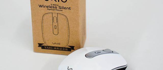 VAIO S15 / C15を購入すると数量限定プレゼントの「VAIOロゴ入りオリジナルデザインワイヤレスマウス」。