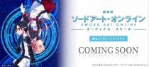 「劇場版 ソードアート・オンライン -オーディナル・スケール-」とのコラボレーションモデル登場予定。メール登録を受付中。