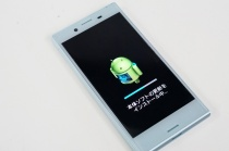 NTTドコモ版の「Xperia X Compact SO-02J」、Android 7.0へアップデート。