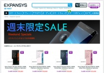 EXPANSYS 週末限定SALEで、「Xperia XZ Dual F8332」を値下げ。