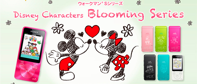 ウォークマンSシリーズに、ソニーストア限定の「Disney Characters Blooming Series」販売開始。