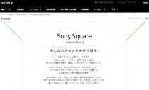 渋谷にソニーグループの新たな情報発信拠点「Sony Square Shibuya Project」を4月8日(土)にオープン。
