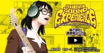 シオリエクスペリエンス x ソニーヘッドホン コラボ企画、音で読む新感覚マンガ「SHIORI SOUND EXPERIENCE -Noise-」を公開。