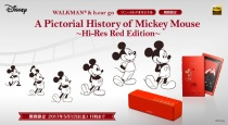 ウォークマンAシリーズ & h.ear go 「A Pictorial History of Mickey Mouse ~Hi-Res Red Edition~」、ソニーストア期間限定販売。
