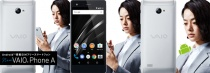 VAIO㈱製のSIMフリースマートフォン、Android OSを搭載した「VAIO Phone A」、24,800円(税別)というリーズナブルな価格で登場。