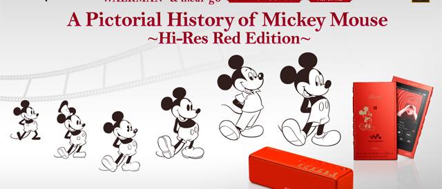 ウォークマンAシリーズ & h.ear go 「A Pictorial History of Mickey Mouse ~Hi-Res Red Edition~」、ソニーストア期間限定販売。