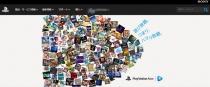 「PlayStation™Now」、2017年7月11日(火)にレンタルサービスを終了して「定額制」のみに固定。