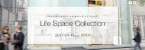 Life Space UXとインテリアを合わせた、ソニーの提案するインテリアショップ「Life Space Collection表参道」を期間限定でオープン。