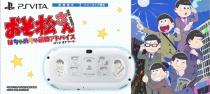 ソニーストア限定モデル、「PlayStation®Vita おそ松さん THE GAME 6つ子 スペシャルパック」を、2017年6月29日(木)に発売。