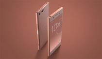 グローバル市場で6月に発売予定の「Xperia XZ Premium」に、3番目のカラーとなるブロンズピンクを追加