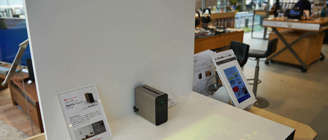 「Xperia Touch」の実機をソニーストアでさわってきた。思ったより良かったタッチ精度と、ボイスアシスタント(声は寿美菜子さん)も使えて、アイデア次第で相当楽しめそう。