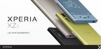 スーパースローモーションや先読み撮影機能が強化された「Xperia XZs」、SoftBankから5月下旬に発売。