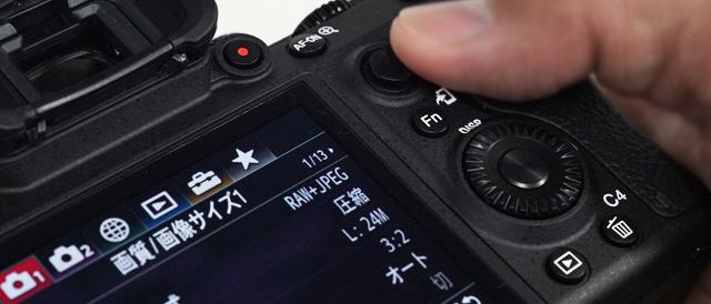 """瞳AFだけじゃない、""""α9""""の被写体を捕まえる機能たちと、ホールドしたまま直感的に操作できるボタンとの組み合わせでかなり便利に。"""