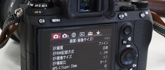 α9に保護ガラスシート「PCK-LG1」を貼ってみる。純正ではコレ一択。フィルムタイプが好みならサードパーティ製を選ぼう。