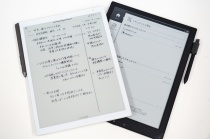 使うと超絶便利な、限りなく紙のように読み書きできるデジタルペーパー「DPT-RP1」、ソニーストアで在庫復活!