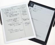 紙のように読み書きできるデジタルペーパー「DPT-RP1」、ソニーストアで在庫復活!