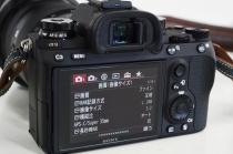 デジタル一眼カメラ α7III にソフトウェアアップデート。稀にタッチパネルが反応しなくなる事象の改善のソフトウェアアップデート。
