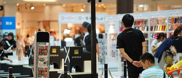 最新のXperiaを体験できる「Xperia タッチ&トライ イベント」、福岡会場に行ってみた。