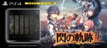「PlayStation®4 英雄伝説 閃の軌跡III Special Edition」を、2017年9月28日(木)にソニーストアで限定販売。