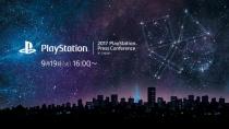 「2017 PlayStation Press Conference in Japan」を、2017年9月19日(火)16時からライブ配信。