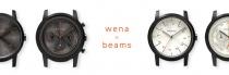 "「wena x beams」コラボモデル、待望の第2弾""beams black"" 4種のヘッドで登場!"
