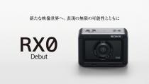 サイバーショット「RX0」(DSC-RX0)、ソニーストアで9月6日10時より先行予約販売を開始!
