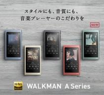 さらなる高音質化や新しいカラバリ、USB DACや外音取り込み機能を備えたウォークマン「NW-A40シリーズ」。