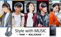 """スタイルやファッションにあわせてコーディネートできるヘッドホン""""h.ear 2 シリーズ"""" 新カラバリ、DSEE HX搭載や小型軽量モデルなど。"""