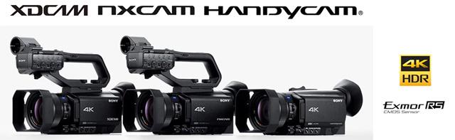 4Kクオリティの映像を確実に捉えるAF性能と4K HDR撮影に対応したハンディカム「FDR-AX700」。