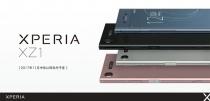 KDDI、HDRディスプレイを搭載してスリムデザインとなり基本スペックが向上した「Xperia XZ1 (SOV36)」を11月中旬より発売。