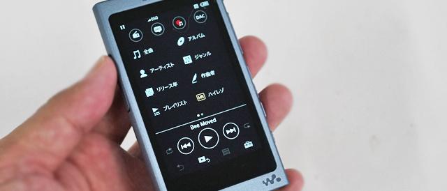 前モデルと外観変わらずともさらに高音質化、USB DAC機能を備えてスマホもPCも良い音で聴ける、コンパクトボディのウォークマン「NW-A40シリーズ」。