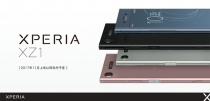 SoftBankから「Xperia XZ1 」を11月初旬以降に発売。2017年10月20日より予約受付予定。