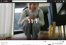AIBOの再来なのかい!?11月1日を正座して待て、もしかしたらもしかしてソニーからイヌ型ロボットかもしれないソニーティザー動画を公開。