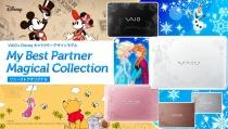 VAIO S11、VAIO S13、VAIO S15の3機種に、Disneyキャラクターデザインモデル「My Best Partner Magical Collection」登場。