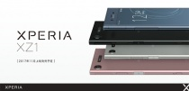NTTドコモから「Xperia XZ1 (SO-01K)」を11月上旬、「Xperia XZ1 Compact (SO-02K)」を11月中旬に発売。さらに、「Xperia XZ Premium (SO-04J)」に新色ロッソを追加、10月27日発売。