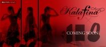 ソニーストア限定 「ウォークマン&ヘッドホン × Kalafina(カラフィナ)」コラボレーションモデル決定、メール登録受付中!