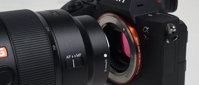 デジタル一眼カメラ α7RIII にソフトウェアアップデート。「ファイル名設定」でファイル名の設定が正しく反映されない事象を改善するソフトウェアアップデート。