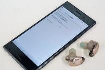 ワイヤレスノイズキャンセリングステレオヘッドセット「WF-1000X」に、音途切れを抑えて接続性が向上するソフトウェアアップデートを開始。