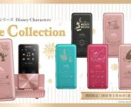 美女と野獣のソニーストア限定BOX、「ウォークマン®Sシリーズ Disney Princess Magical Box Beauty and the Beast」を期間限定で販売。