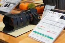 ソニーストアでデジタル一眼カメラ α7RIII を触ってきたよ。(高画素を確実に残せる高速AFと連写性能っぷりに感動!編)