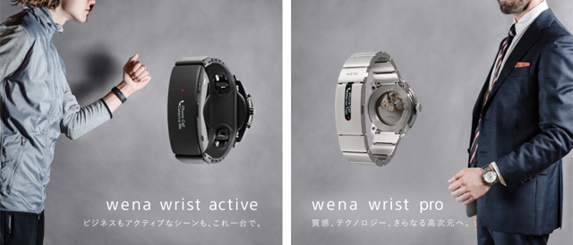 12月9日(土)22時頃からライブ配信。wena wrist新モデル、スマートスピーカー「LF-S50G」、Xperia Hello!レビュー、カメラ管理するPCやディスプレイ談義  etc
